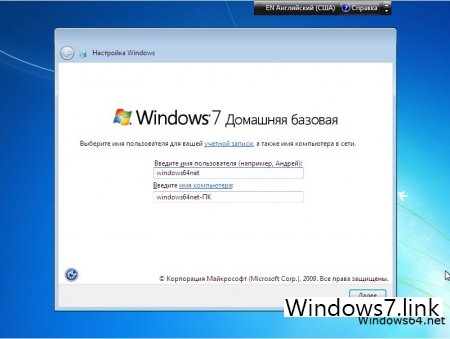 Оригинальный windows 7 home basic sp1 x32 RUS